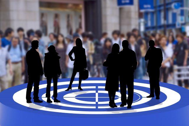 Persona Zielgruppe und die Unterscheidung zur Zielgruppe